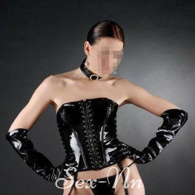 Проститутка Госпожа Эльвира